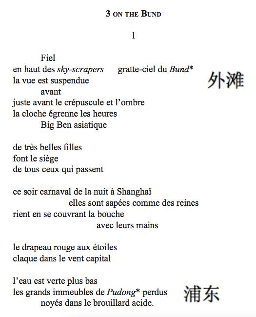 extrait-de-concessions-chinoises